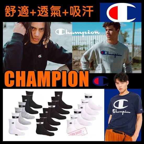 圖片 Champion 1套6對中童長襪