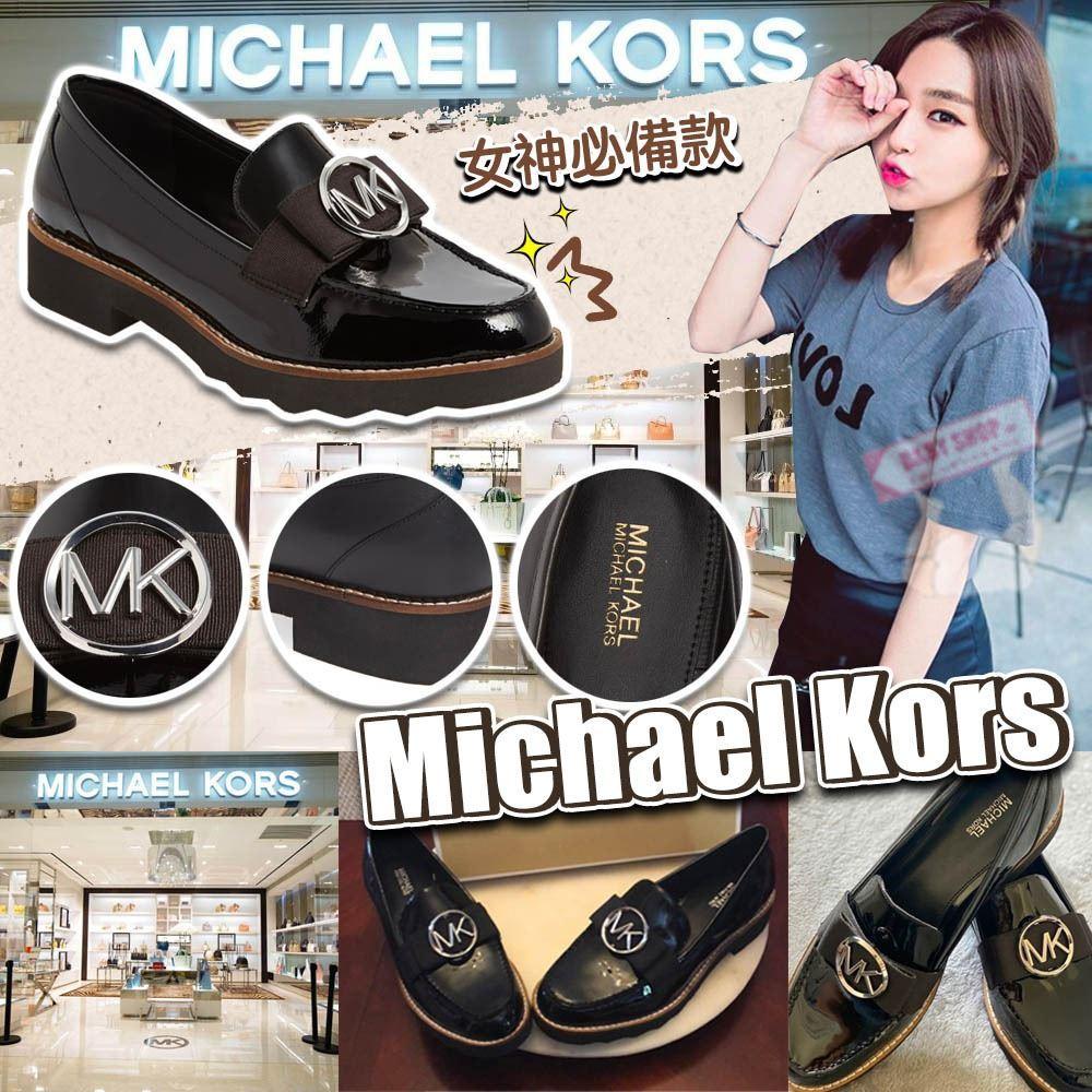 圖片 *貨品已截單*  A P4U 6中: Michael Kors 女裝真皮休閒鞋