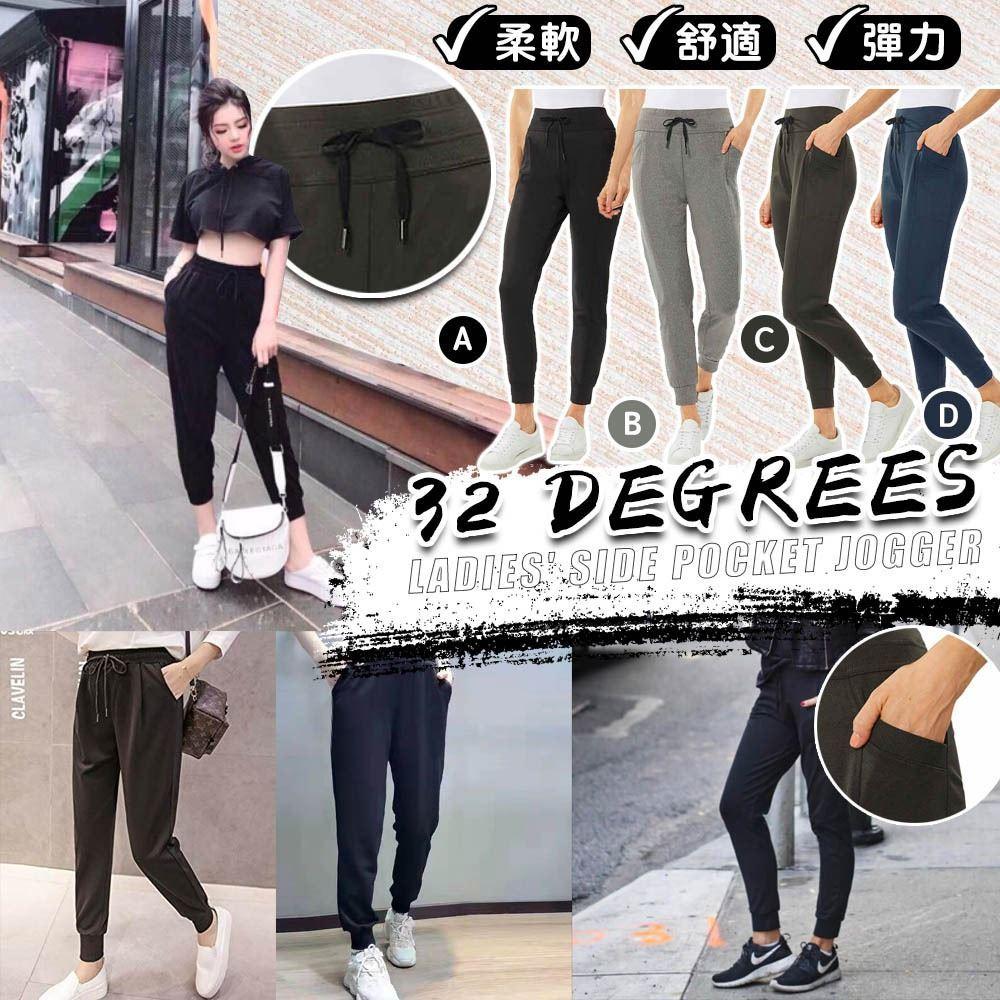圖片 **貨品已截單**A P4U 7中: 32 Degrees Jogger 女裝運動慢跑褲