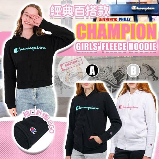 圖片 **貨品已截單**A P4U 9底: Champion 女童橫字Logo全拉鏈外套 Size 5/6
